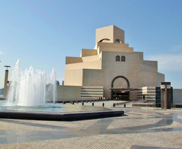 Museo de Arte Islámico en Doha en Qatar