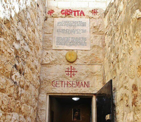 Gruta de Getsemaní en Jerusalén