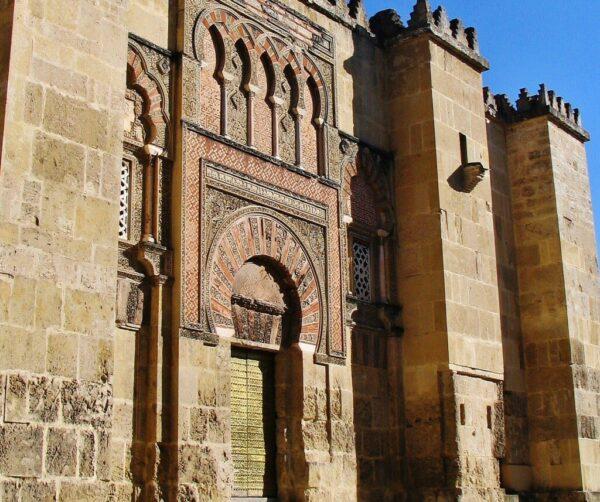 Puerta de Al Hakam II en la antigua Mezquita de Córdoba