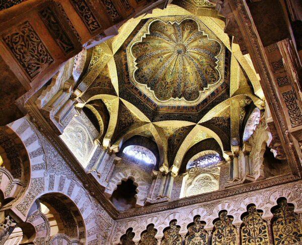 Cúpula de la macsura de la antigua Mezquita de Córdoba