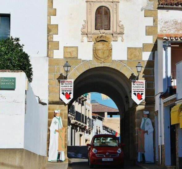 Arco de la Concepción en Alcántara en Cáceres en Extremadura