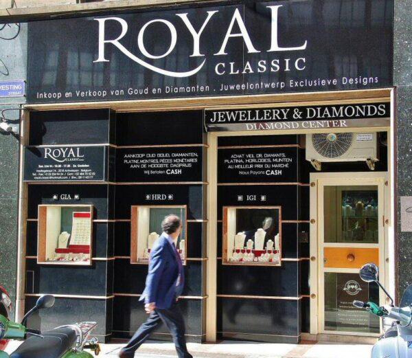 Tienda en el barrio de los Diamantes de Amberes
