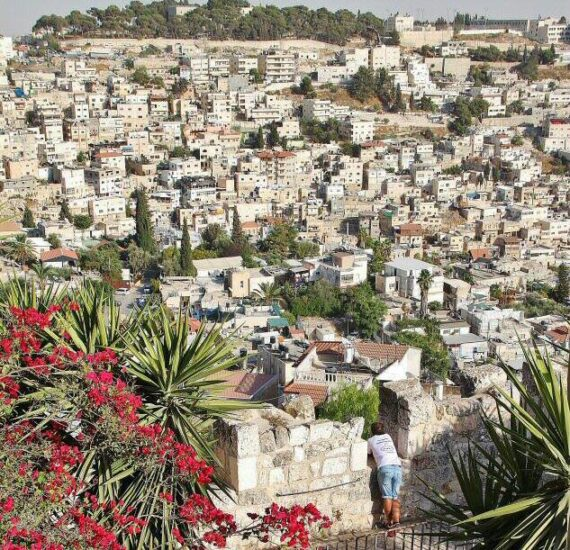 Rincón de Jerusalén en Israel