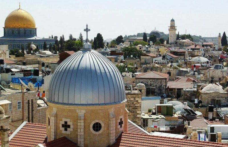 Vistas de Jerusalén desde el Hospicio austriaco