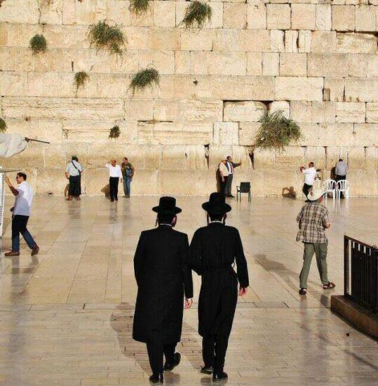 Muro de las Lamentaciones en Jerúsalén en Israel