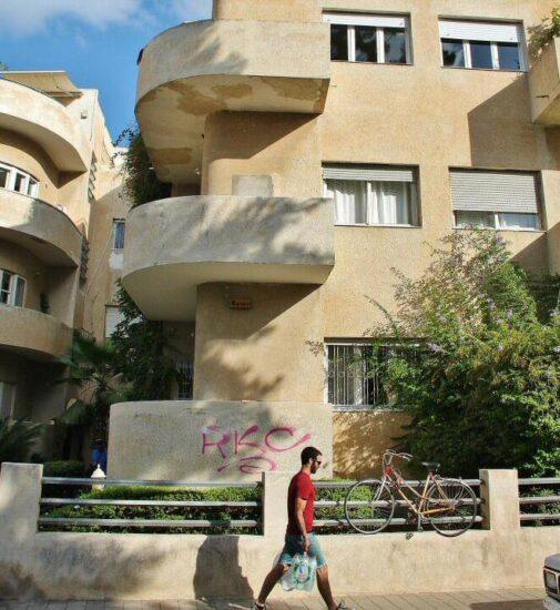 Edificio de arquitectura internacional en Tel Aviv en Israel