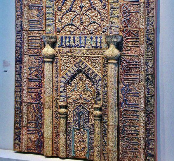 Arte islámico en museo Pérgamo de Berlín