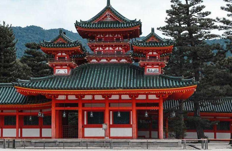 Kioto en Japón