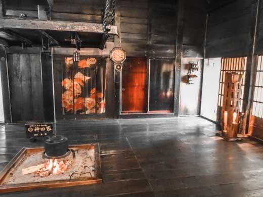 Ryokan casa tradicional japonesa