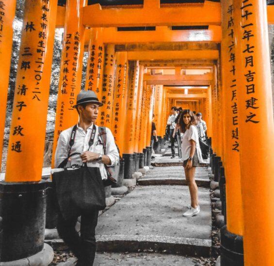 Santuario Shintoista de Fushimi