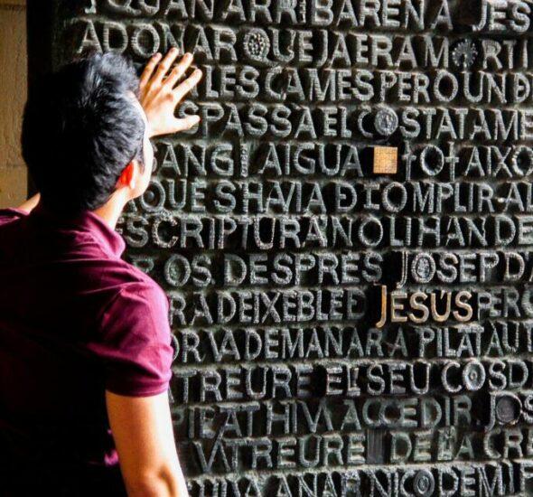 Puerta del Evangelio en la Sagrada Familia en Barcelona