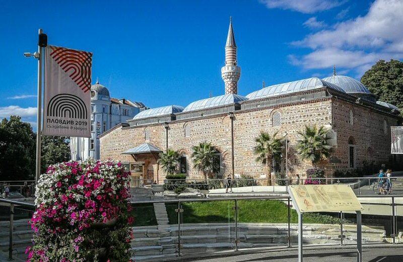 Mezquita en el centro de Plovdiv en Bulgaria