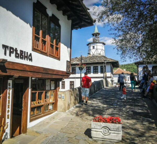 Tryavna en Bulgaria