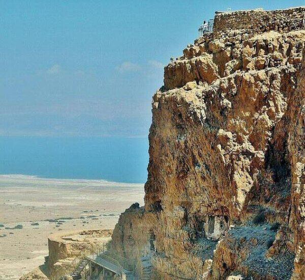 Vistas del Mar Muerto desde Masada en Israel