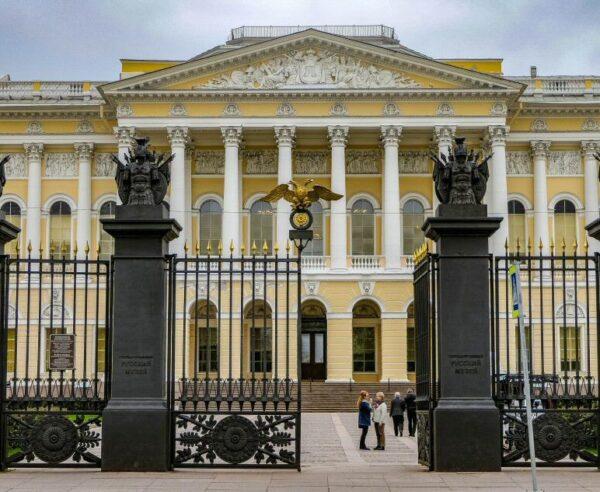 Museo Estatal Ruso en San Petersburgo