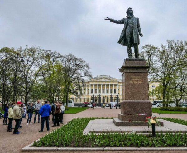 Monumento a Pushkin en San Petersburgo