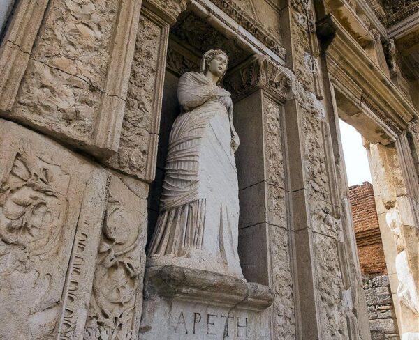 Biblioteca de Celso de Éfeso en Turquía