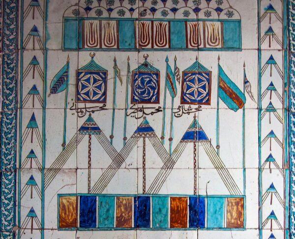 Azulejos en el Harén del Palacio Topkapi en Estambul